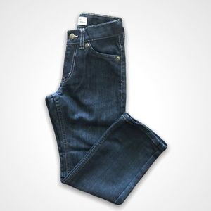 🌟NWT Levi's 511 Slim Coupe Jeans
